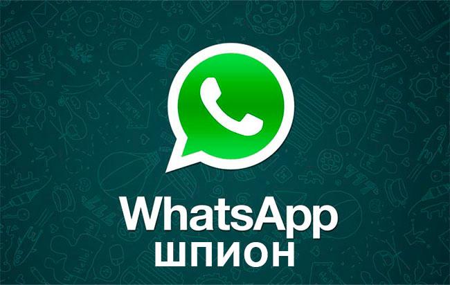Teil 2: Die 7 besten WhatsApp-Spionage-Apps für Android