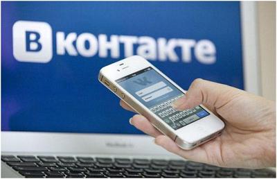 Как прочитать переписку ВКонтакте?