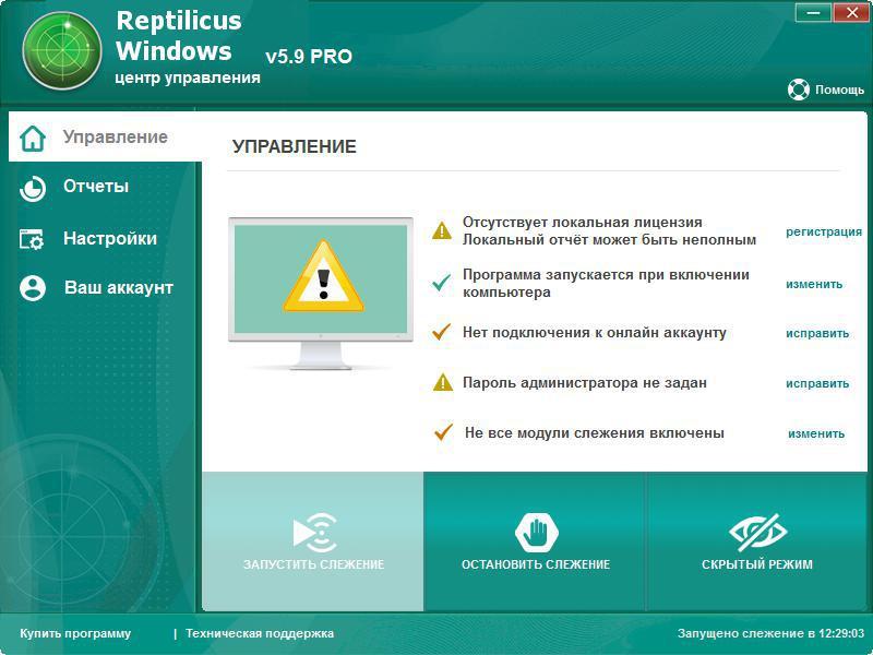 Новинка — Reptilicus Для Windows (7.8.10)