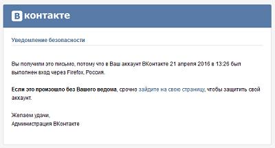 Как взломать чужую страницу ВКонтакте в 2019 году ...