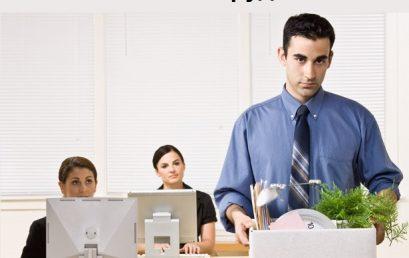 Презентация программы слежения за сотрудниками