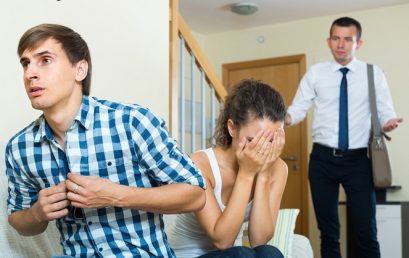 Скрытое слежение за женой
